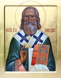 12. Icoana Sfântului Luca al Crimeei